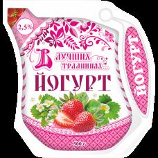Йогурт Клубника 2,5%, 500г