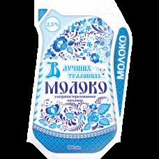 Молоко ультрапастеризованное 2,5%, 900 мл