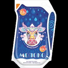 Молоко ультрапастеризованное 2,5%, 900мл