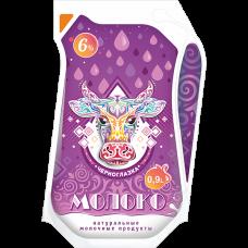Молоко ультрапастеризованное 6%, 900мл